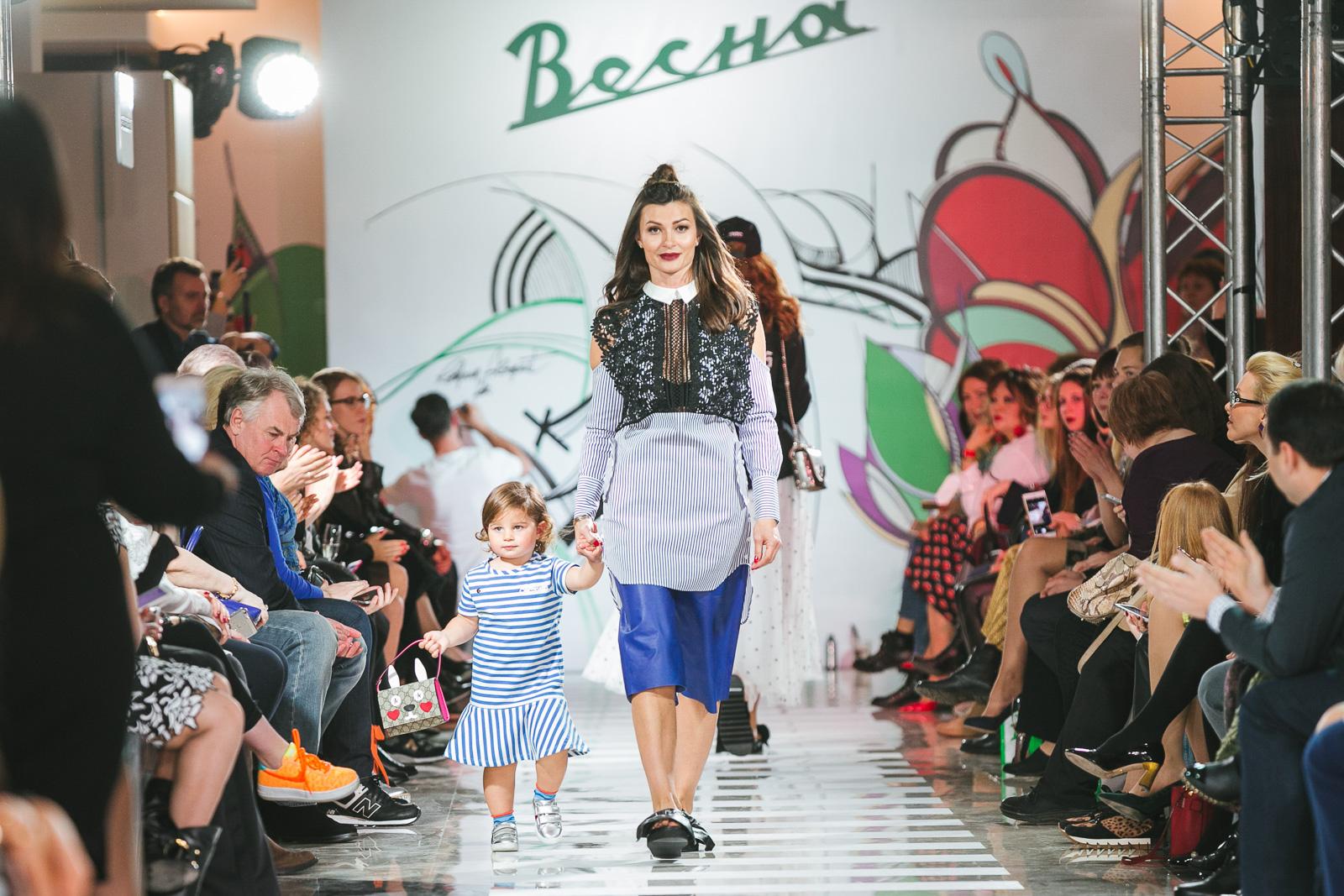 013cccad4b9 Осенняя неделя моды BOSCOAFASHIONWEEK – 2017