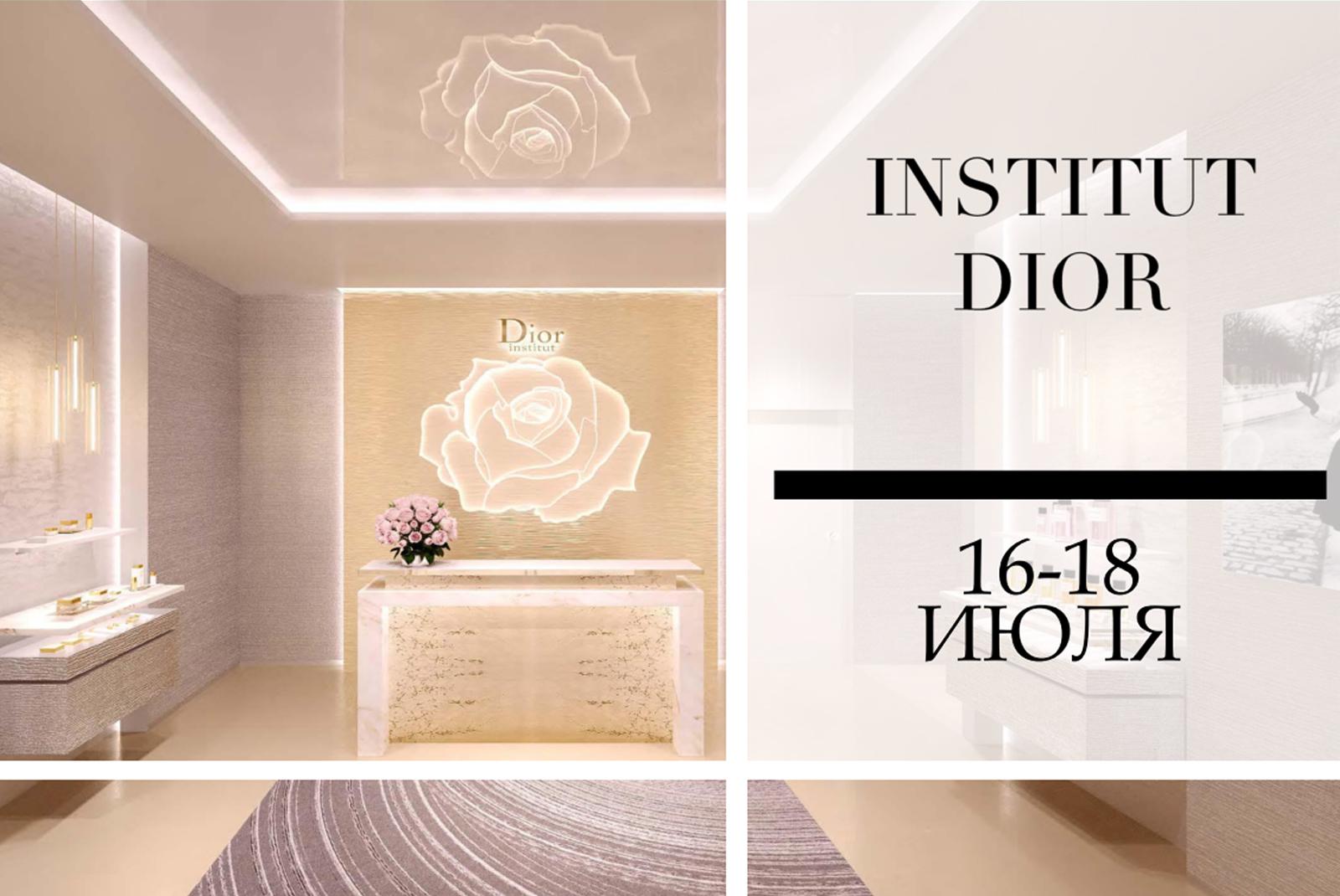 Institute Dior Celebrates Its Birthday!