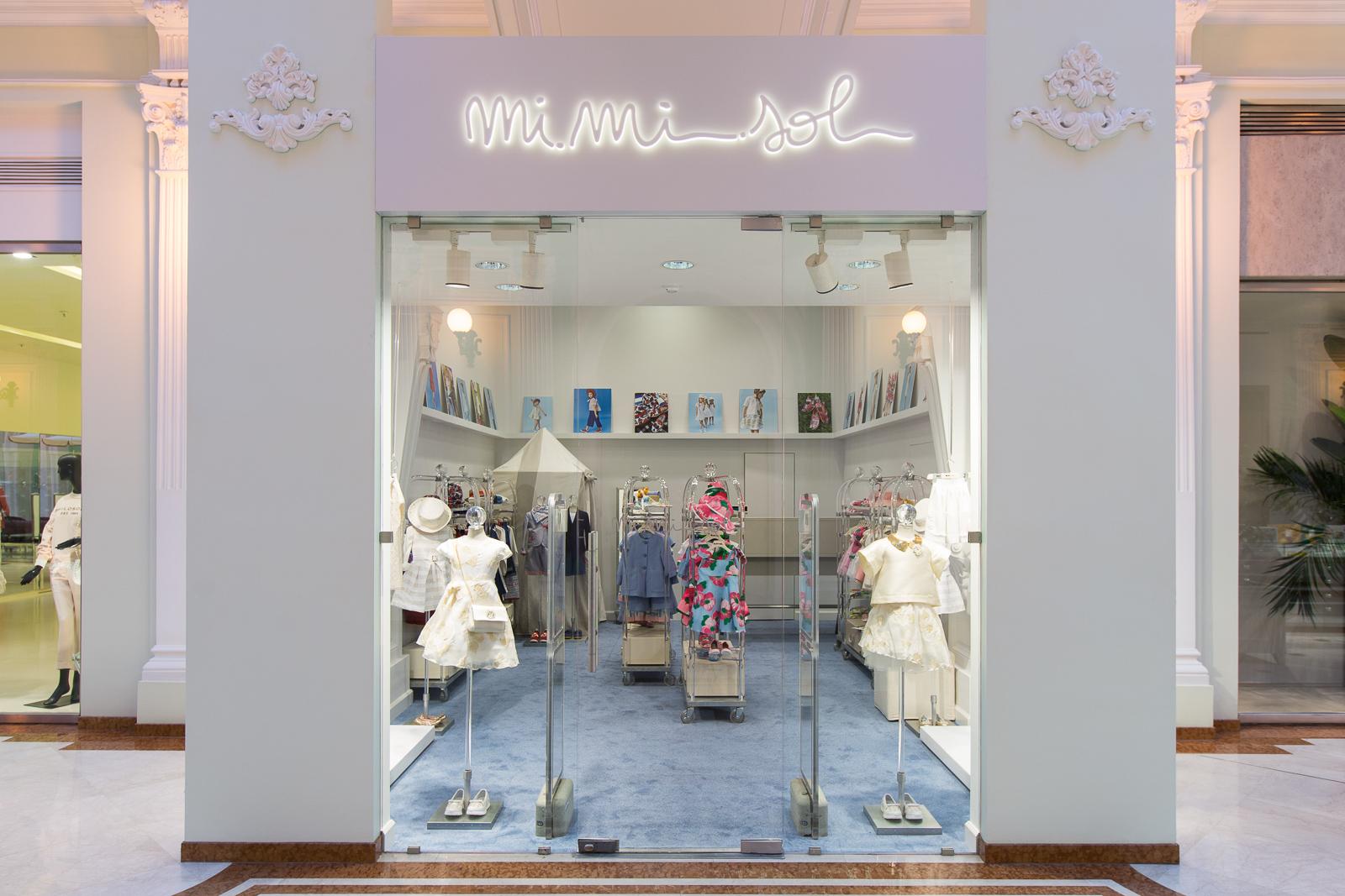 64da8ecf073b В Петровском Пассаже появился бутик детской одежды Mi.Mi.Sol