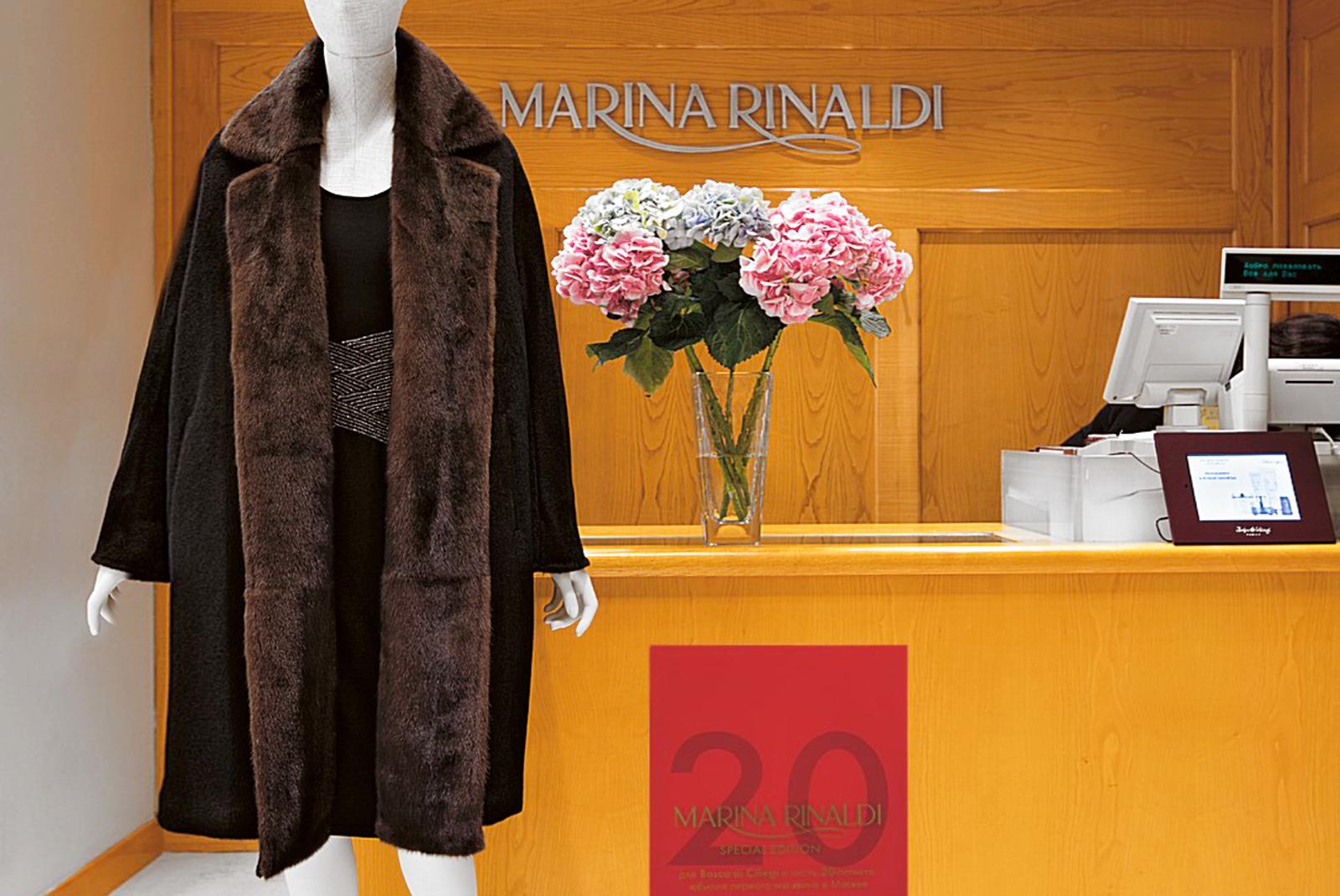 6891436a5b3ef Exclusive coats Marina Rinaldi especially for Bosco di Ciliegi