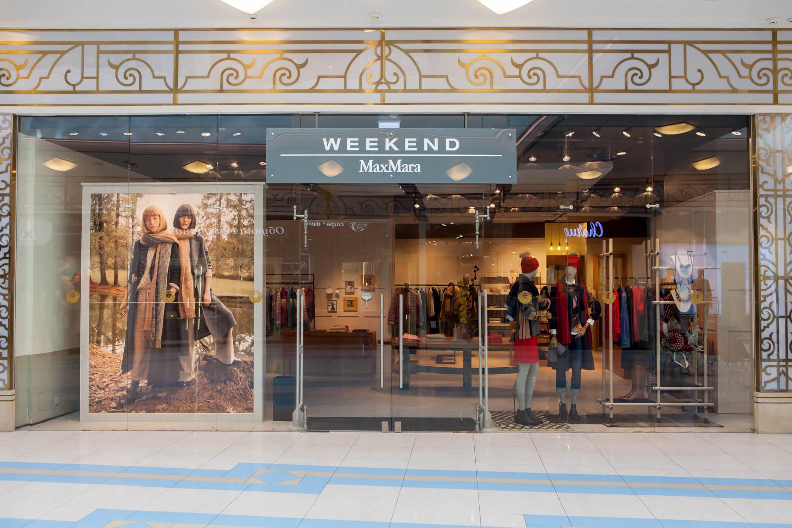 9695a04f97cfb Новый магазин Weekend Max Mara в Санкт-Петербурге