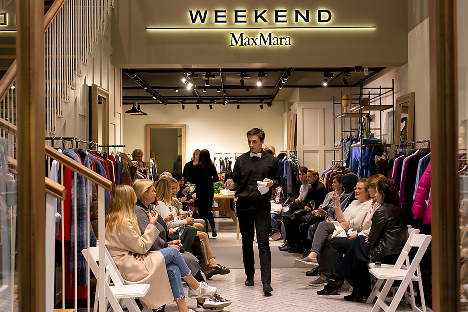Weekend MaxMara: транк-шоу в Петербурге