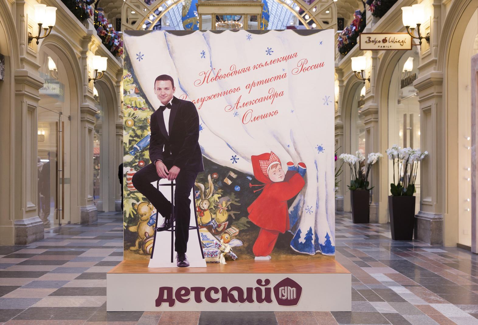 Новогодняя выставка Александра Олешко в ГУМе 74b89fbc52a