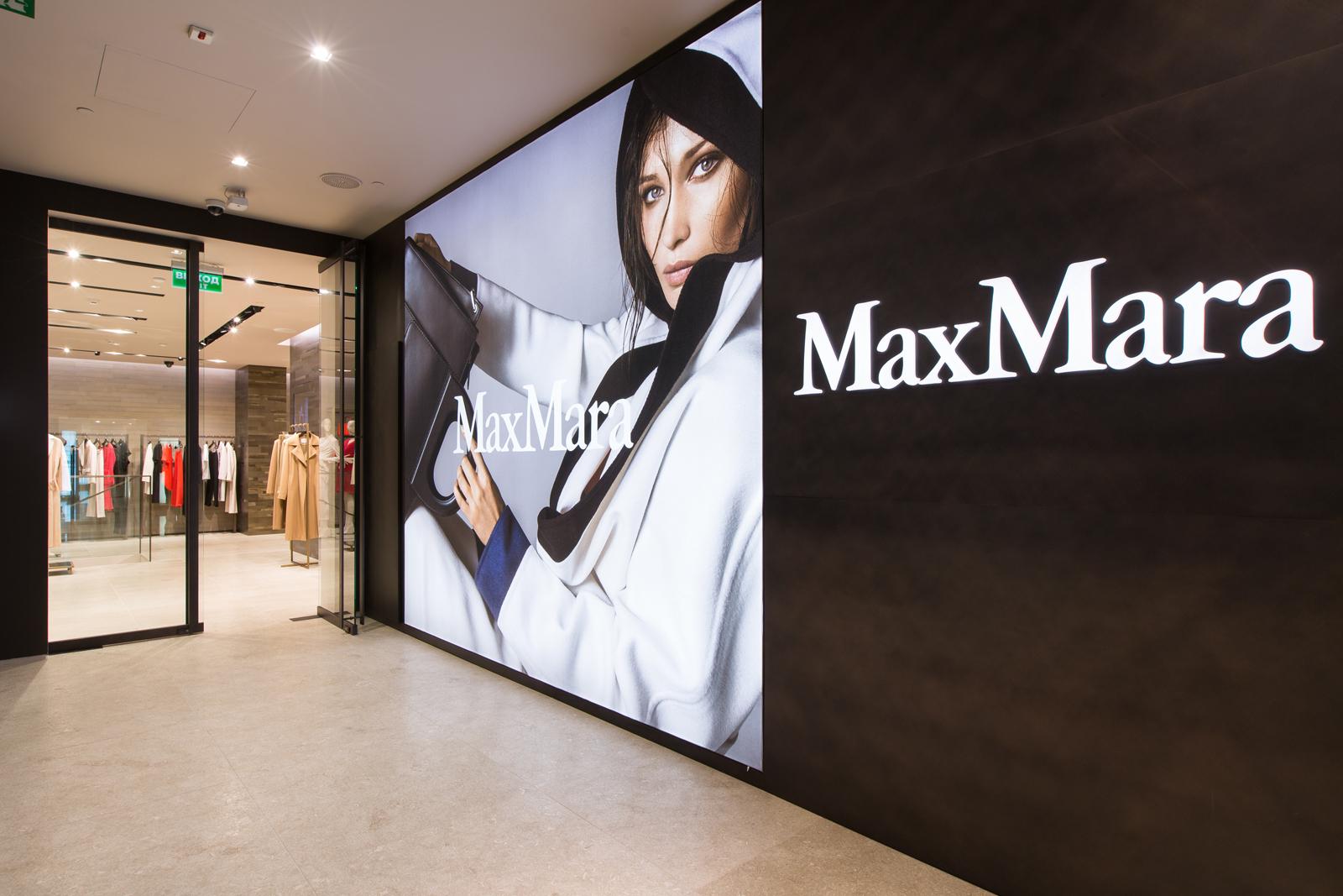 В Весне открылся флагман Max Mara – самый большой в Москве 24ad67fc98b