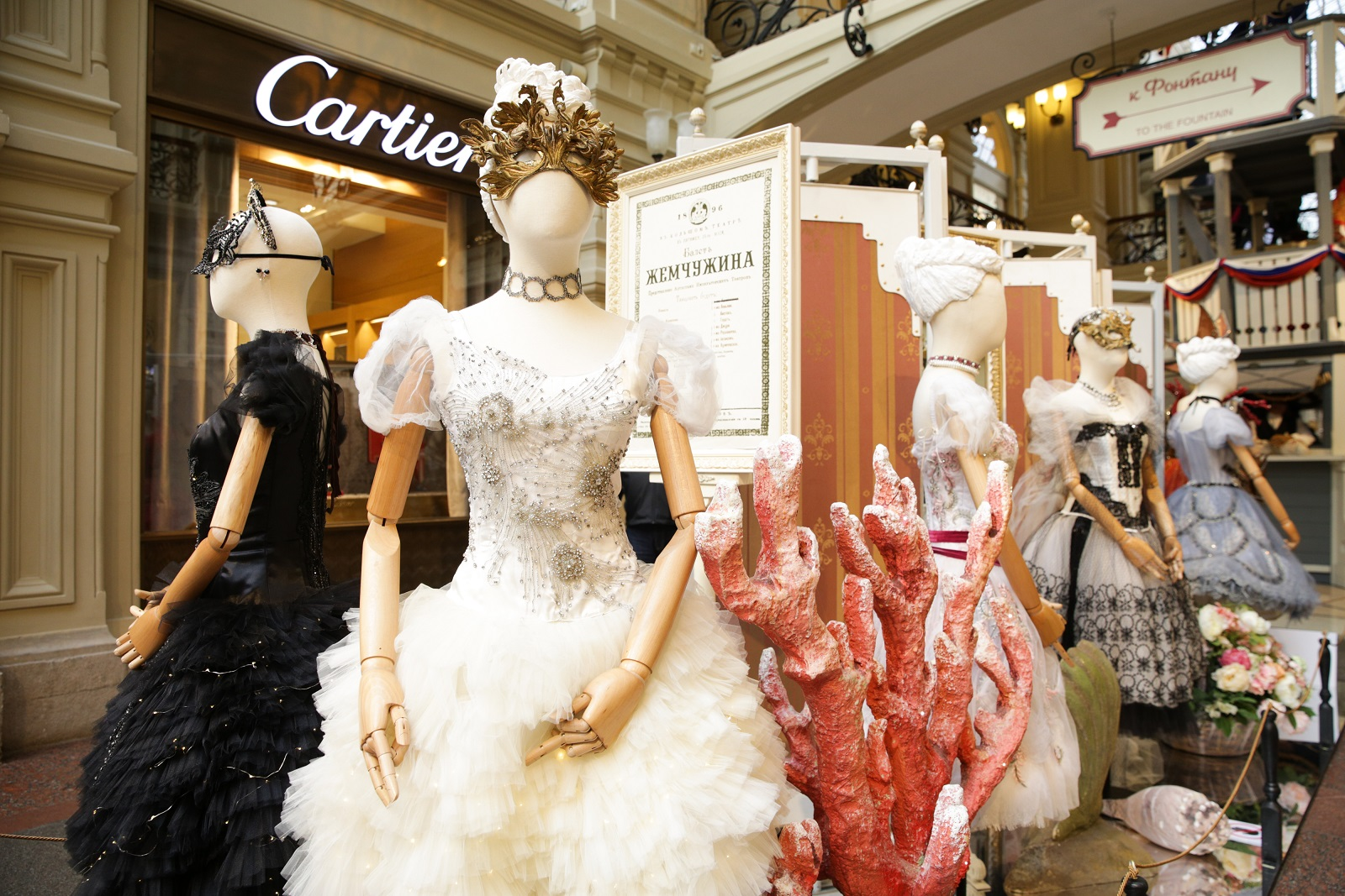 f2b0aed3537 Выставка костюмов из фильма «Матильда» в ГУМе