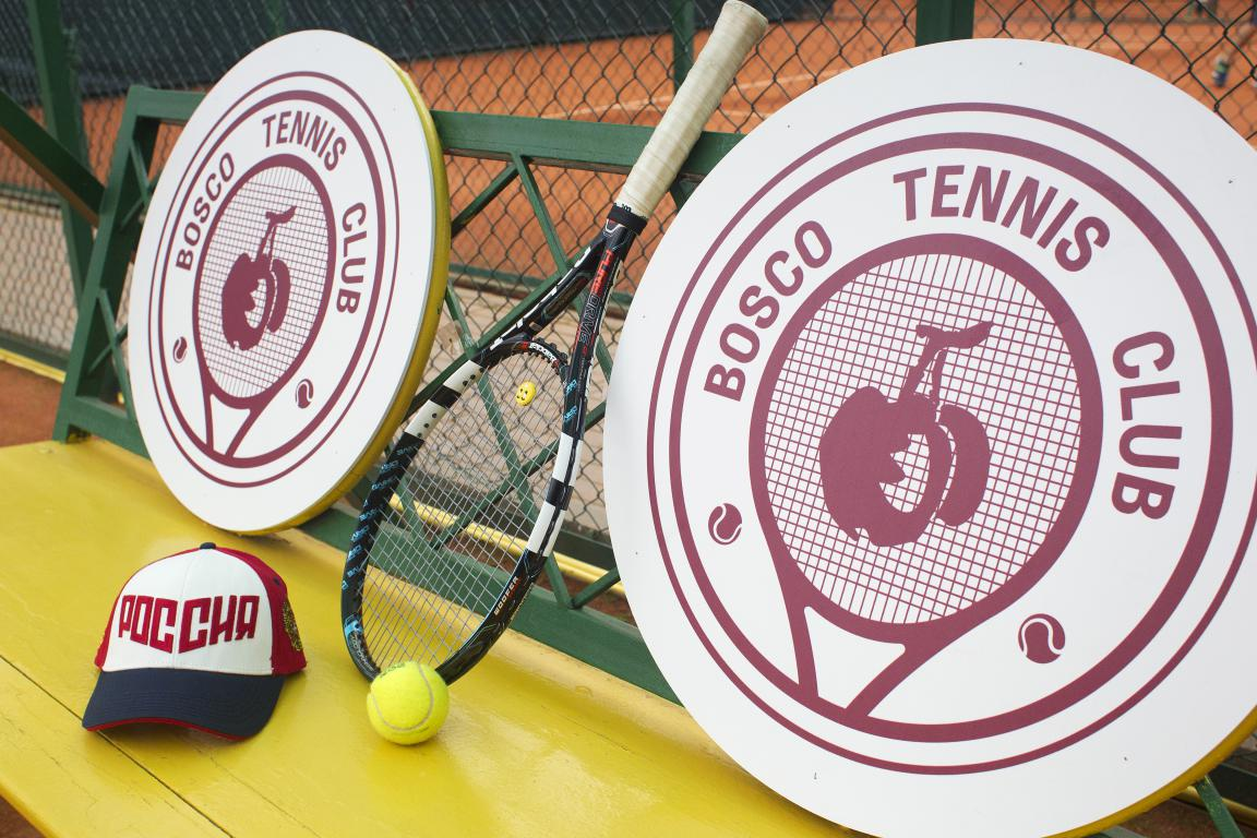 Открытие BOSCO Tennis Club
